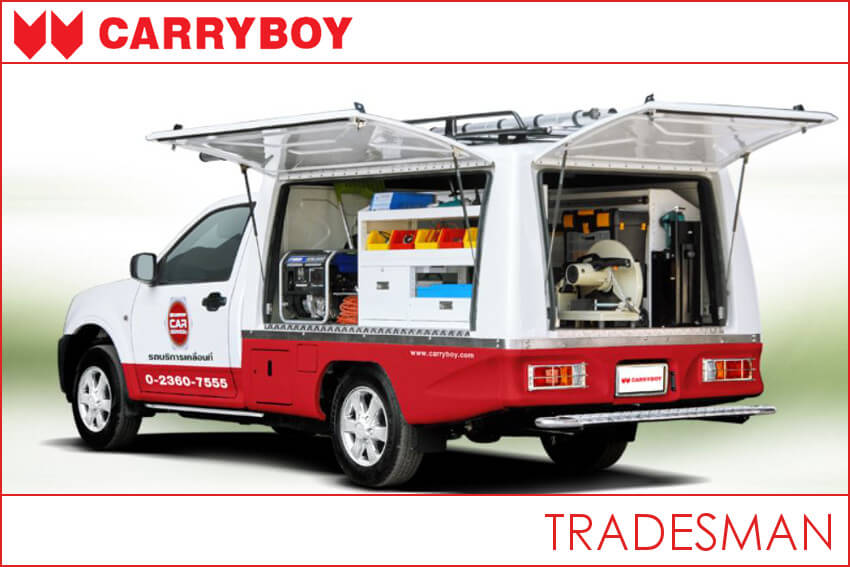 Carryboy CSV - Innenausstattung